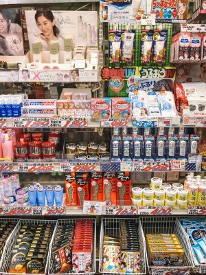 japanese beauty products don quijote drug store